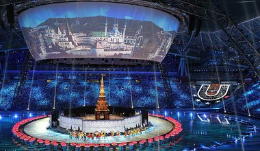 Universiade%20opening.jpeg