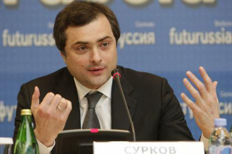 Vladislav_Surkov_in_2010.jpeg