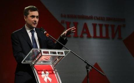 Vladislav Surkov addresses the pro-Putin 'Nashi' youth group at their annual congress.