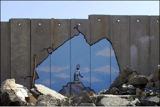 Wall in Gaza