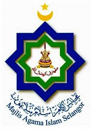 Logo of the Selangor Fatwa Committee