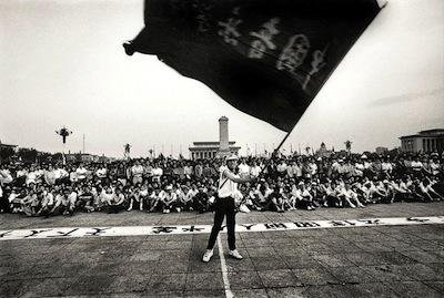 Flag-waver at Tiananmen