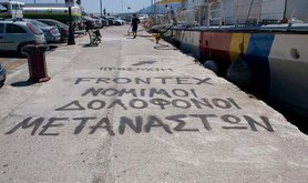 Anti-Frontex graffiti in Greece