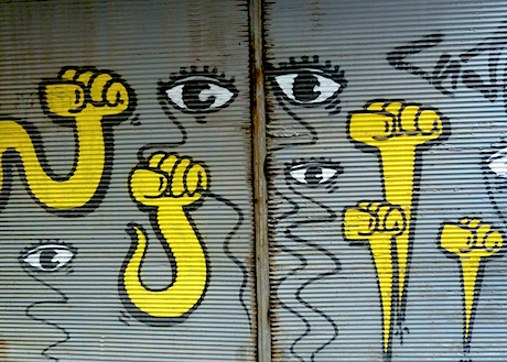 Street art in Istanbul. Flickr/StuRap. Some rights reserved.