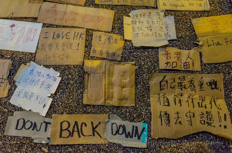 Messages at pro-democracy demonstration in Hong Kong