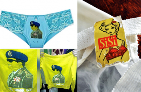 Knickers with Sisi's image on the front panel. A jumper with Sisi's image and 'Thank you' on it. A bra with the name 'Sisi'