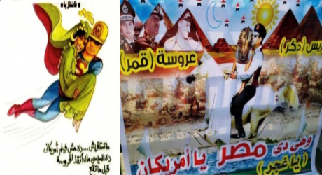 Cartoons depicting Sisi saving women