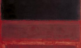 Four Darks in Red, Mark Rothko (1958)