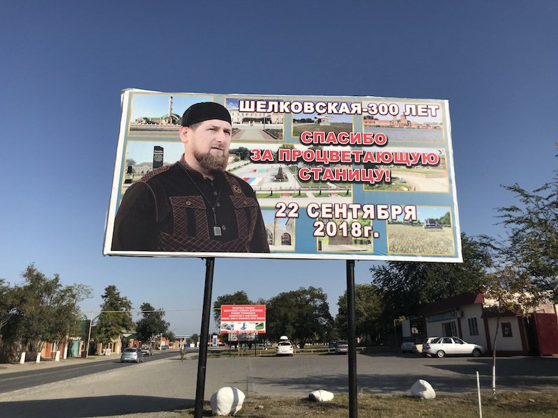Left behind? Russian life in Chechnya | openDemocracy