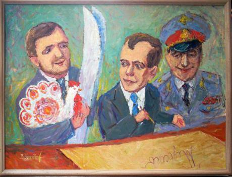Mural portraying Bekykh with former president Dmitry Medvedev.