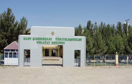 rsz_nazar-photo-entrance-gulen-school-now.jpg