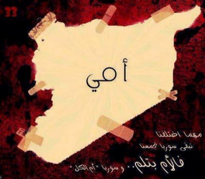 'Syria is the mother of us all' | Anti-polarization graphic by the 'Shadows for Syria' civil movement